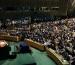 Rekordan broj zemalja potpisao Pariski sporazum